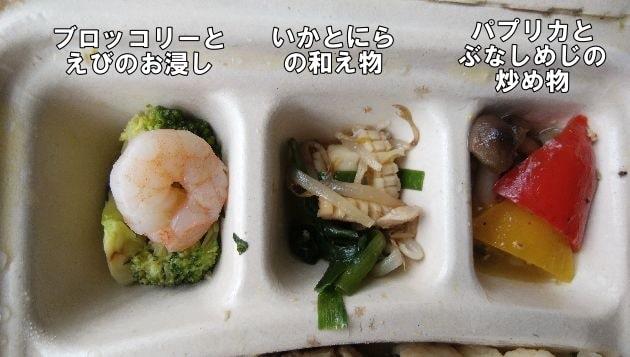 ナッシュ-焼き鳥の柚子胡椒【副菜】画像
